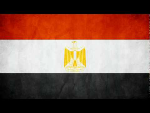 Egypt National Anthem video
