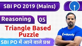 1:00 PM - SBI PO 2019 (Mains) | Reasoning by Sachin Sir | Triangle Based Puzzle