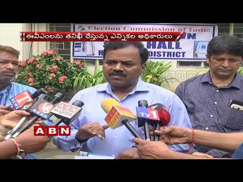Early Polls Process Speeds Up In Telangana | EC Officers Starts To Check EVM Machines | ABN Telugu