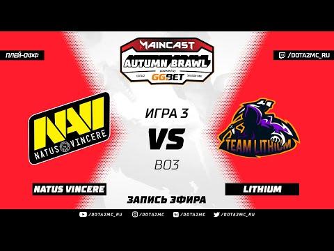 Natus Vincere vs Lithium (карта 3), MC Autumn Brawl, Плей-офф