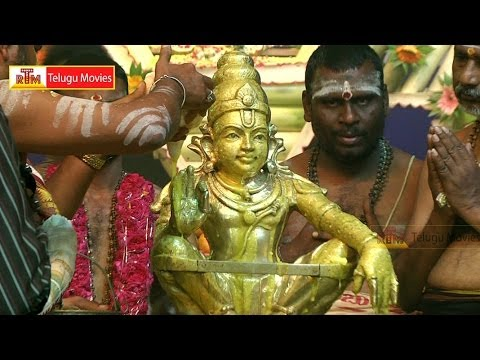 Lord Ayyappa Abhishekam Song - Manikanta Abhishekam Song (hd) video
