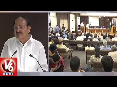 Vice President Venkaiah Naidu: No Sensible Govt Will Impose Emergency Again | V6 News
