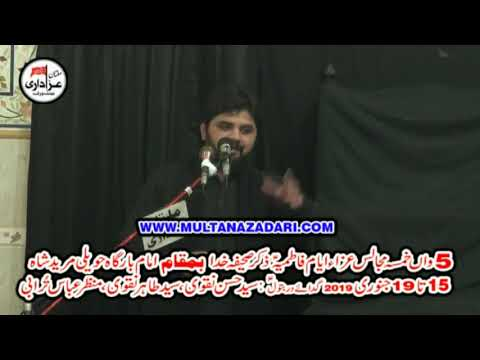 Zakir Aamar Mehdi I Majlis 16 Jan 2019 | Imam Bargah Haweli Mureed Shah Multan