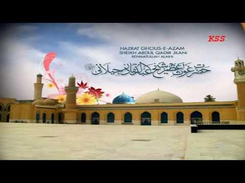 (Shahe Jeelan) Rashid Hafiz Kashmiri Song