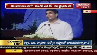 IT Minister Nara Lokesh Speech At Fintech Festival | LIVE Fintech Festival | Vizag News