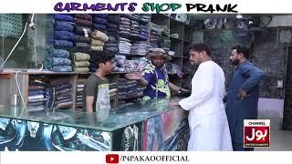 | Garments Shop Prank | By Nadir Ali In | P4 Pakao | 2019