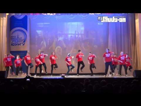 Школа Танцев Study-On, г.Челябинск , Детский танец