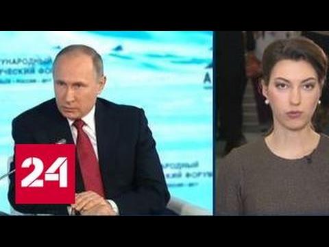 Владимир Путин: в Арктическом регионе нет потенциала для конфликтов