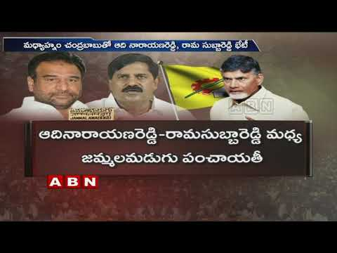 Rayalaseema TDP Leaders to Meet CM Chandrababu over Assembly Tickets Issues | updates | ABN Telugu