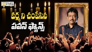 Ramgopal Varma  Killed by Pawan Kalyan Fans