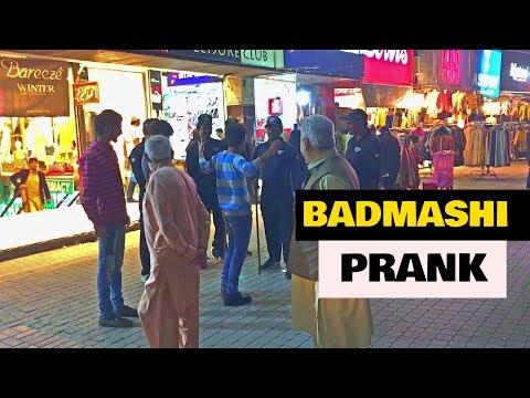BADMASH PRANK IN PAKISTAN   PRANKS IN PAKISTAN   Hamza Farhan   SuperBoy Pranks thumbnail