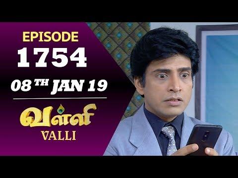 VALLI Serial | Episode 1754 | 08th Jan 2019 | Vidhya | RajKumar | Ajay | Saregama TVShows Tamil
