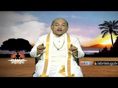 Garikapati Narasimha Rao About Powers Of Lord Shiva | Nava jeevana Vedam | ABN Telugu