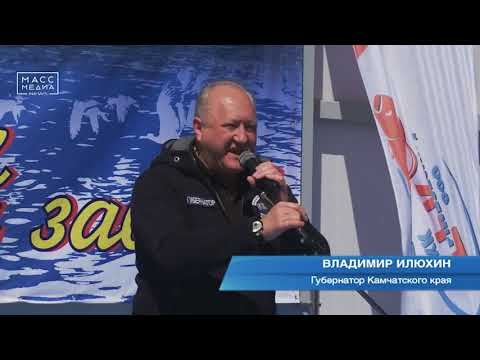 Новый рыбный завод   Новости сегодня   Происшествия   Масс Медиа