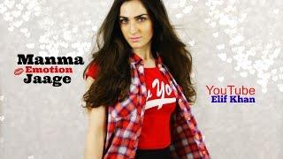 download lagu Dance On: Manma Emotion Jaage gratis