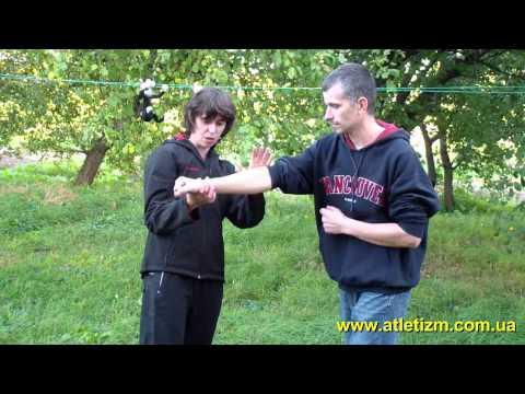 Видео как научиться Кунг Фу