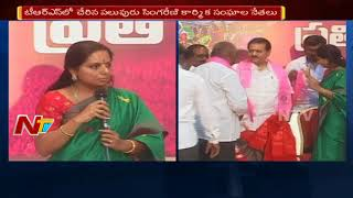 TRS Will Definitely Win in Singareni Elections Says MP Kavitha