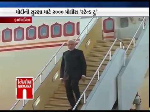 Today PM Modi will come Ahmedabad after 120 days  - Nirmana News