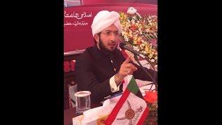 Sahibzada Sultan Ahmad Ali Bayan on Urs Hazrat Abdul Aziz R.A 21 March 2016