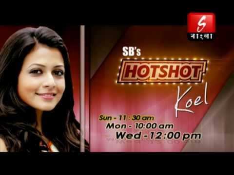 Sb's Hotshot- Koel (promo) video
