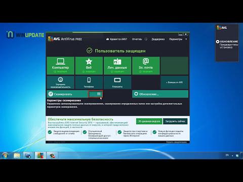 Обзор программы AVG Antivirus Free