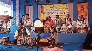 CHAITALI CHANDINI RATE - Najrulgiti - Rupamay . চৈতালী চাঁদিনি রাতে - নজরুলগীতি - রূপময়।