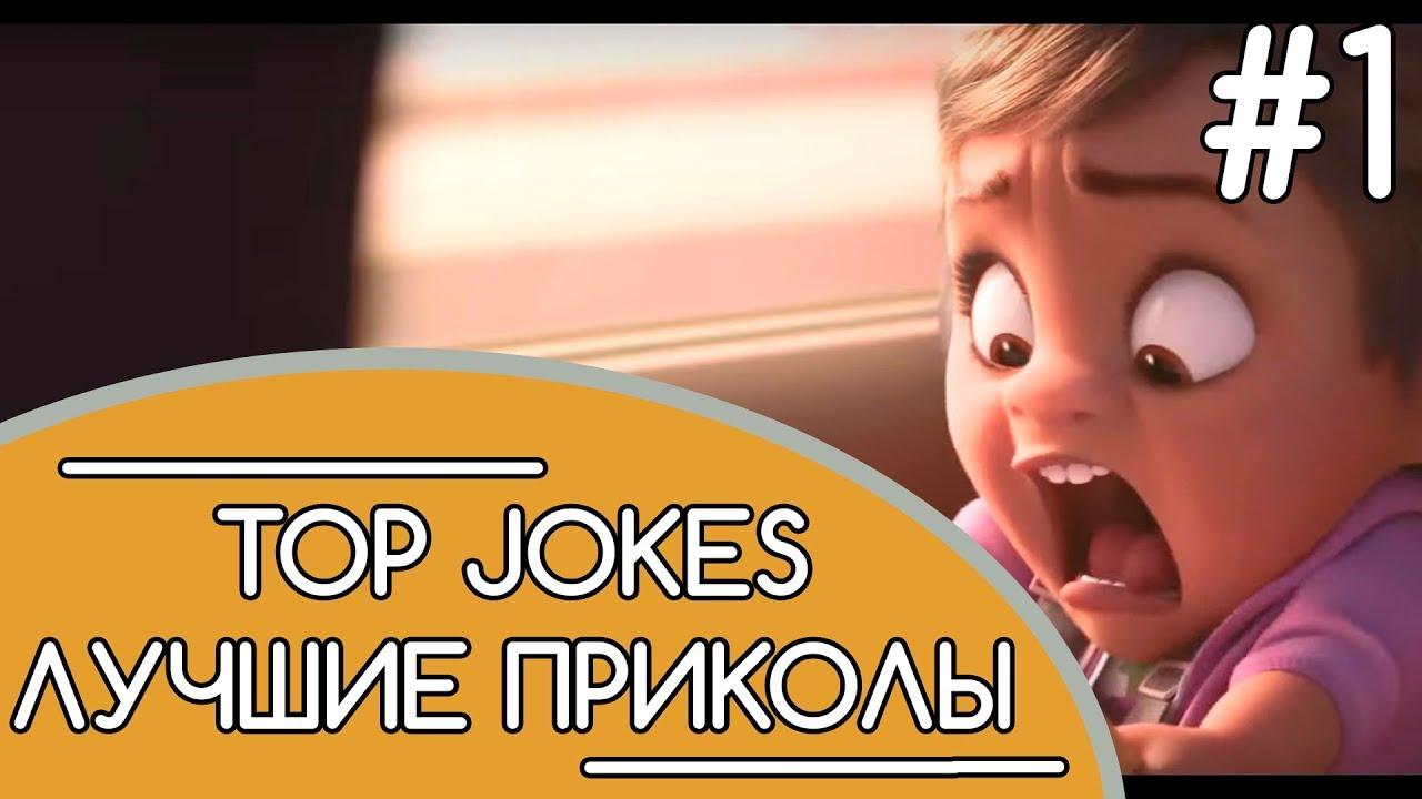 Лучшие Анекдоты 2021 Видео