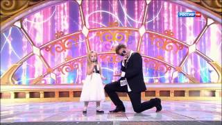 Vitaliy Gogunskiy and daughter - zerkala