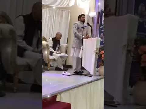 Raza Abbas Zaidi 2018 | Naat e Pak | Zaba par Mohammad ka naam aa gya hai