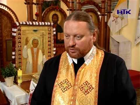 У Коломиї знаходяться реліквії Папи Івана Павла ІІ