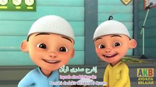Lagu Pengantar Tidur Anak Muslim Rohman Ya Rohman Upin Upin, Lirik + Arti/Terjemah