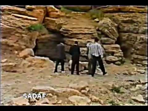 Historical Places In Islam Part 12