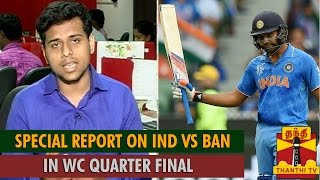 Special Report on India vs Bangladesh in Quarter Final