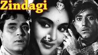 Zindagi Full Movie | Rajendra Kumar | Raaj Kumar | Vyjayanthimala | Old Hindi Movie