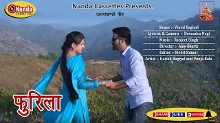 Purila… Latest Uttarakhandi Song By Vinod Bagiyal | Garhwali Song