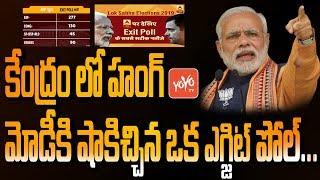 Exit Poll 2019 ABP News Gives Shock to NDA | Hung in Lok Sabha Election 2019 | #Modi