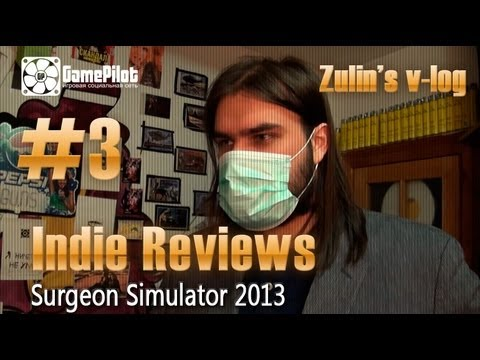 Zulin`s v-log: indie reviews - Surgeon Simulator 2013. Выпуск 3.