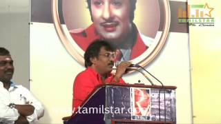 Kabali Thottam Movie Launch