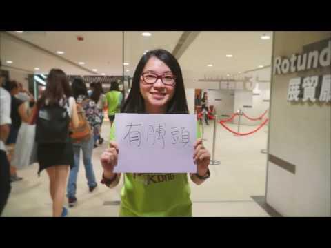 「飛一般的親情」青少年音樂會宣傳片- 敢夢飛翔 Goal to Fly 音樂義工計劃(香港神的教會)