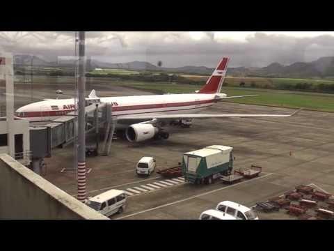 Air Mauritius Landing at Mauritius Airport. Sir Seewoosagur Ramgoolam International Airport. Plaisance.