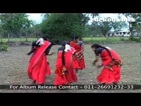 Kare La Paan Karu Lage   Folk Song   Chhattisgarhi