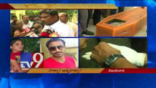 Postmortem completed for doctor Surya Kumari dead body - TV9