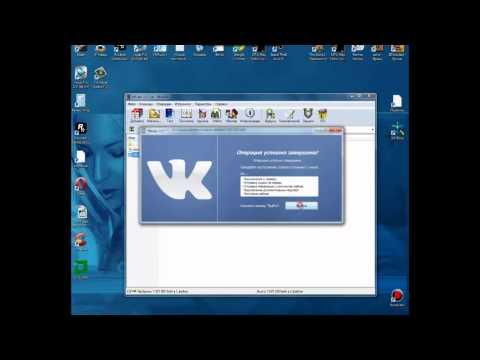 Накрутка ВК - программа на Андроид