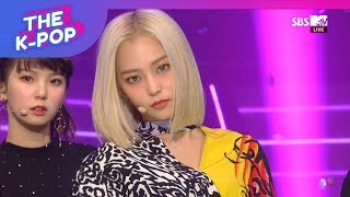 Clc No The Show 190219