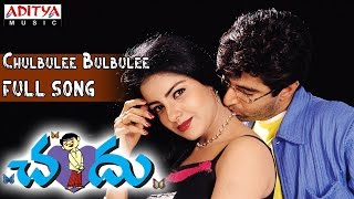 Chandu Telugu Movie || Chulbulee Bulbulee Full Song || Pavan Kuamr, Preethi
