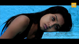 Silent Valley - Malayalam Full Movie 2013 - Silent Valley - Romantic Scene 6/21