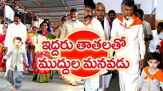 Nara Devaansh Birthday Celebration in Tirumala Tirupati