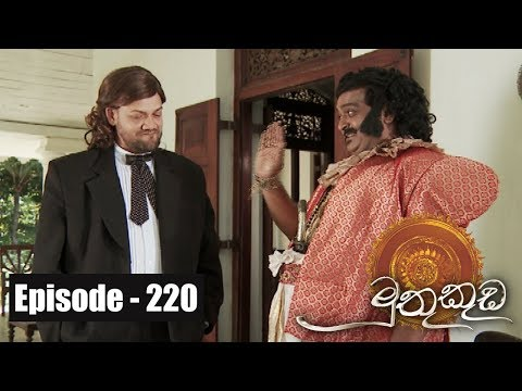 Muthu Kuda | Episode  220 08th December 2017