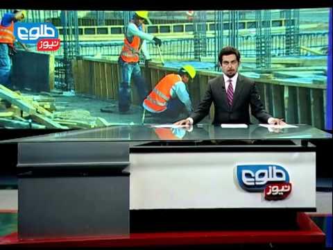 TOLOnews 6 pm News 31 July 2014 / طلوع نیوز ۰۹ اسد ۱۳۹۳