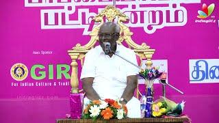 Solomon Papaiya Pattimandram 2014 - Part 1 | Diwali special |  Raja, Bharathi